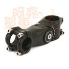 SATORI 自行車可調式龍頭,適用把手25.4 mm、豎管28.6 mm,黑色《A52-411》
