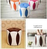 皮凳子圓凳時尚沙發凳創意板凳家用簡約現代茶幾凳試穿凳坐墩懶人  【快速出貨】