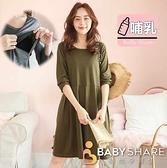 BabyShare時尚孕婦裝【CM0512】簡約綁帶哺乳中長裙 長袖 孕婦裝 哺乳衣 哺乳裙 餵奶衣