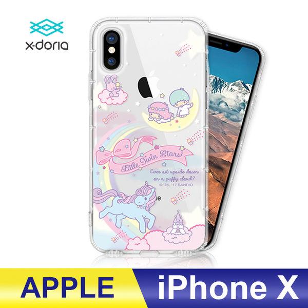 iPhone X IX 雙子星kiki&lala 立體彩繪空壓手機殼 三麗鷗正版授權 甜蜜星空