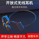 藍牙耳機 無線運動藍牙耳機雙耳外放耳機耳...