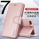 【SZ13】hanman韓曼小羊皮 asus zenfone 5Q ZC600KL手機皮套 Zenfone live L1 ZA550KL保護套