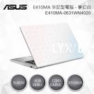 ASUS 華碩 E410MA 筆記型電腦...