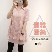 氣質襯衫--浪漫氣質蕾絲雪紡紗襯衫鏤空肩袖兩件式上衣(黑.粉.藍L-3L)-H185眼圈熊中大尺碼