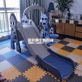 溜滑梯 兒童滑滑梯室內家用小型寶寶滑梯秋千組合小孩多功能玩具家庭樂園 NMS設計師