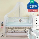 兒童嬰兒床蚊帳帶支架全罩式通用支架桿嬰兒公主粉色床上蚊帳罩 ATF 魔法鞋櫃