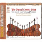 【停看聽音響唱片】【CD】克雷莫纳的榮耀 十二把大提琴 皇家倫敦大提琴樂團