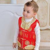 兒童過年唐裝馬甲女童新年拜年服喜慶寶寶背心紅色中國風男童裝冬