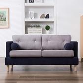 北歐簡約小沙發布藝休閒拆洗小戶型公寓臥室店鋪二人雙人三人沙發  一米陽光