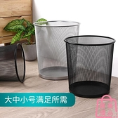 加厚垃圾桶家用辦公室簡約紙簍無蓋臥室客廳用【匯美優品】