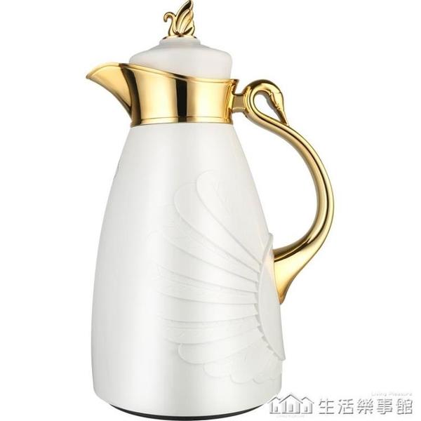 新品五月花天鵝保溫壺開水瓶家用暖壺送禮咖啡壺玻璃內膽小熱水瓶 NMS樂事館新品