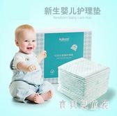 嬰兒護理隔尿墊全棉透氣吸水寶寶月子一次性墊產婦墊 BF4319『寶貝兒童裝』