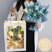 花束滿天星干花送男友閨蜜生日diy包裝紙材料包套裝【白嶼家居】
