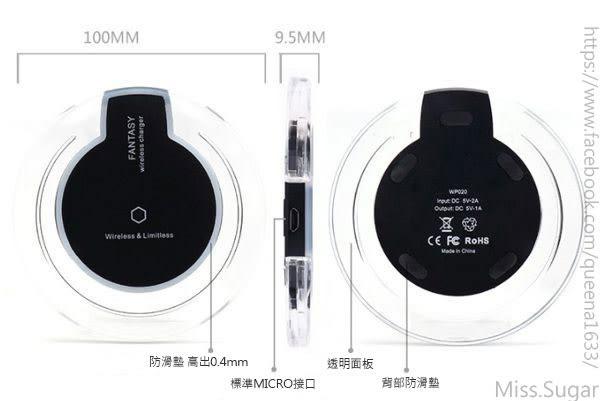 【Miss.Sugar】Apple超夯配件-Apple專用水晶透明超薄手機平板無線充電器【L4001965】