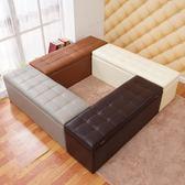 實木服裝店長方形沙發換鞋凳鞋櫃床尾儲物凳收納更衣室試衣間凳子 歐韓時代