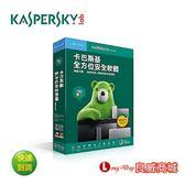 卡巴斯基 Kaspersky 2019 全方位安全軟體 1台1年-盒裝版