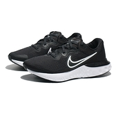 NIKE 慢跑鞋 RENEW RUN 2 黑白 基本款 男 (布魯克林) CU3504-005