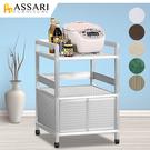ASSARI-輕量鋁合金2尺二門置物櫃-...