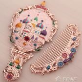 手柄小鏡子帶梳子套裝復古隨身便攜化妝鏡可折疊臺式公主鏡「多色小屋」