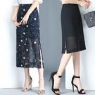 2021春夏新款雪紡半身裙女韓版高腰開叉黑色包裙中長一步裙a字裙 快速出貨