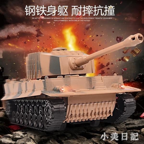 超大號遙控電動可充電對戰坦克履帶式越野車模型兒童男孩玩具 aj6979『小美日記』