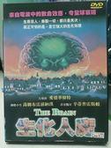 挖寶二手片-L03-084-正版DVD*電影【生化人魔】-湯姆布雷茲納漢*辛蒂普雷斯頓