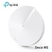 TP-Link Deco M5 AC1300 Mesh wifi 系統無線網狀路由器 (單包裝)