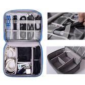 防震電子產品數位整理包 行動電源收納整理包 旅行收納包