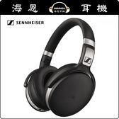 【海恩數位】德國 森海塞爾 SENNHEISER HD 4.50BTNC 無線藍牙降噪耳罩