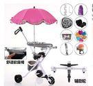 簡易便攜兒童折疊三輪車寶寶小推車LG-286927