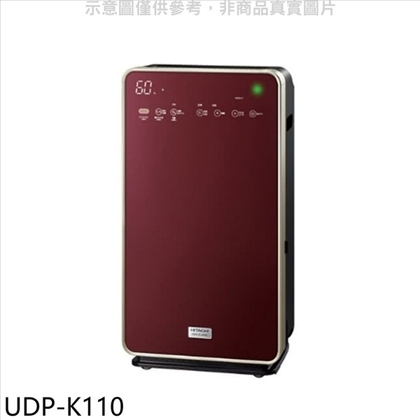 日立【UDP-K110】24坪空氣清淨機優雅棕