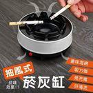 還給室內清新空氣 超強吸力煙霧少了室內及明亮 減少衣物室內家具附著煙味
