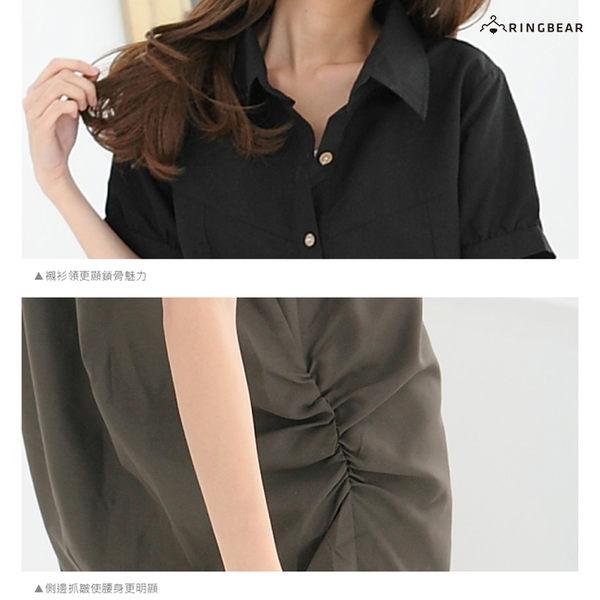 長版襯衫--初春顯瘦印象感素面長版縮腰襯衫(白.黑.綠.灰M-3L)-H90眼圈熊中大尺碼◎