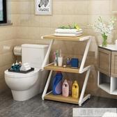衛生間置物架浴室儲物架落地收納架陽台雜物架多層整理架臉盆架子  雙12購物節 YTL