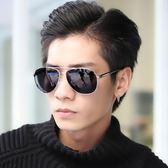 太陽眼鏡 墨鏡男士太陽鏡潮人偏光個性眼鏡 台北日光