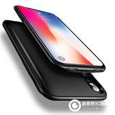 蘋果X背夾行動電源 便攜超薄 iphoneX專用 手機電池iX行動電源