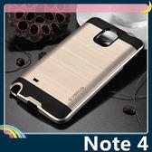三星 Note 4 N910 戰神VERUS保護套 軟殼 類金屬拉絲紋 軟硬組合款 防摔全包覆 手機套 手機殼