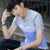 夏季襯衫男短袖修身潮流帥氣韓版拼接寸衫青少年襯衣男士寸衣  潮流前線