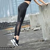 瑜伽褲夏季薄款健身褲女外穿蜜桃高腰提臀健美彈力緊身褲運動服 【端午節特惠】