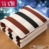 抱枕被子兩用靠墊被沙發辦公室午休靠枕頭被空調汽車腰枕床頭靠背igo『韓女王』