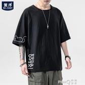 夏季亞麻短袖T恤男士潮流上衣加肥加大碼胖子寬棉麻半袖五分袖 (pinkq 時尚女裝)