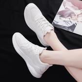 秒殺運動鞋女鞋休閒百搭老爹鞋學生網面小白鞋跑步運動秋鞋潮鞋