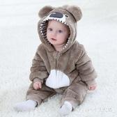 爬行服秋款小萌熊動物男兒女童連體衣萌寶寶春裝嬰幼兒衣服小孩 JY12441【Pink中大尺碼】