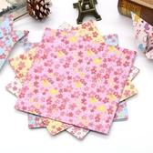 彩色紙雨傘糖果疊紙正方形15cm