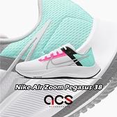 Nike 慢跑鞋 Air Zoom Pegasus 38 白 藍 粉紅 南灣 小飛馬 男鞋【ACS】 CW7356-102