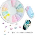 #16圓盤 日系馬卡龍半圓珍珠 珍珠混合裝 美甲飾品 Nails Mall