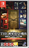 現貨中Switch遊戲 NS THE 逃出密室 連繫命運的35道謎 中文版【玩樂小熊】
