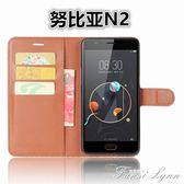 中興努比亞N2手機套  努比亞nubia N2手機殼 NX575J錢包保護皮套 范思蓮恩