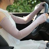 薄款莫代爾棉夏季開車女長款防曬手套涼袖子冰絲手臂袖套防紫外線 春生雜貨