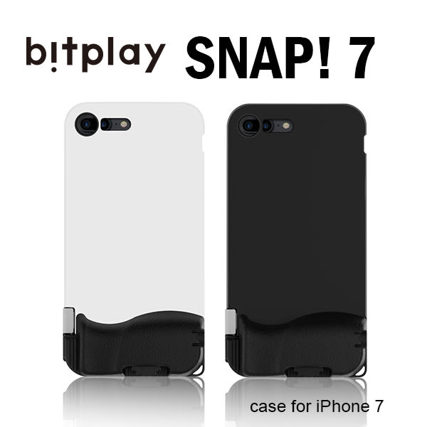 Bitplay SNAP!7 iPhone 7/ iPhone 8相機手機殼 輕薄高防護 類單眼